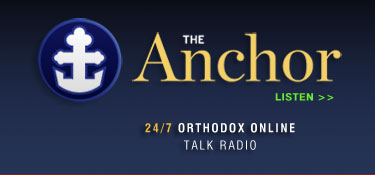 The Anchor Banner
